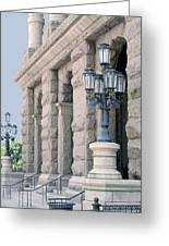 Texas State Capitol North Portico Greeting Card