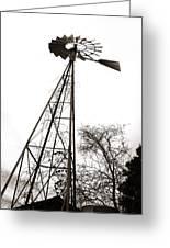 Texas Windmill 2 Greeting Card