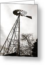 Texas Windmill Greeting Card