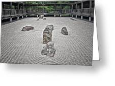 Texas Zen Greeting Card