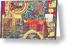 Textural 210 Greeting Card