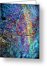 Texture And Color Abstract Greeting Card