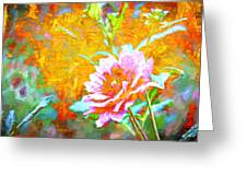 Textured Dahlia Perfection Greeting Card
