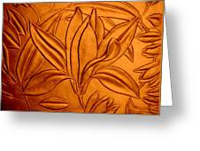 Textured Flower3 Greeting Card