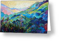 Textured Light Greeting Card by Erin Hanson