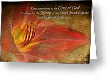 Textured Red Daylily With Verse Greeting Card