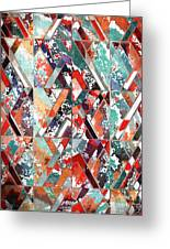 Textured Structural Abstract Greeting Card