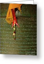 Thai Bell Greeting Card