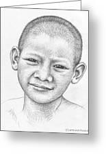 Thai Boy Greeting Card