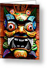 Thai Buddhist Mask Greeting Card