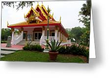 Thai Buddhist Temple IIi Greeting Card