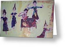 Thai Dance Greeting Card