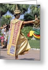 Thai Dancer At Loy Krathong Festival Greeting Card