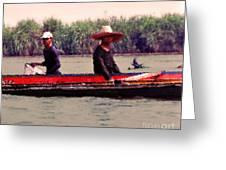 Thai Fisherman Greeting Card