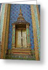 Thai-kmer Pagoda Window At Grand Palace Of Thailand In Bangkok Greeting Card
