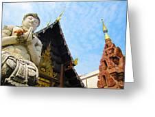 Thai Temple 04 Greeting Card