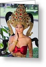 Thai Woman In Traditional Dress Greeting Card
