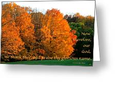 Thank And Praise Greeting Card