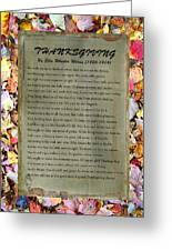 Thanksgiving By Ella Wheeler Wilcox Greeting Card