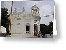 Thara Sahib Inside The Golden Temple Greeting Card