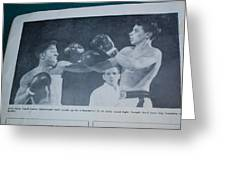 That Me Fighting Erving Nard In 1954 Greeting Card