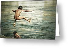 That Was A Great Day Greeting Card