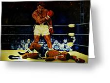 The 2nd Fight  Greeting Card