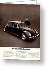 The 35000 Volkswagen Greeting Card