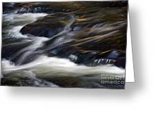 The Abstract Of Motion Greeting Card