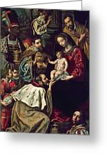 The Adoration Of The Magi, 1620 Oil On Canvas Greeting Card