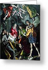 The Adoration Of The Shepherds From The Santo Domingo El Antiguo Altarpiece Greeting Card