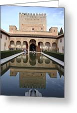 The Alhambra Palace Reflecting Pool 2 Greeting Card