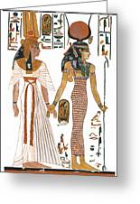 The Ancient Egyptian Goddess Isis Leading Queen Nefertari Greeting Card