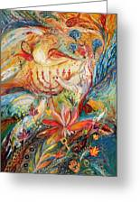 The Angels On Wedding Triptych - Right Side Greeting Card