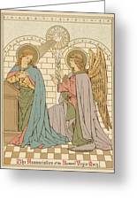 The Annunciation Of The Blessed Virgin Mary Greeting Card by English School