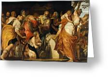 The Anointment Of David Greeting Card
