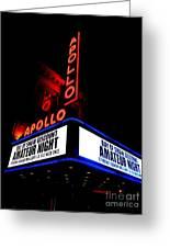 The Apollo Theater Greeting Card