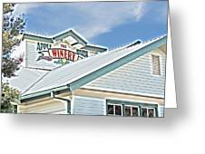 The Apple Barn Winery Pigeon Forge Tn Greeting Card