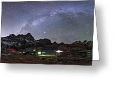 The Arch Of The Milky Way Galaxy Greeting Card
