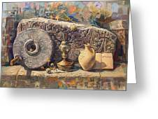 The Armenian Still-life With A Fragment Cross - Stone  Armenian Khachqar Greeting Card