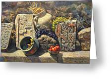 The Armenian Still Life With Cross  Stone Khachkar Greeting Card
