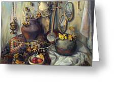 The Armenian Still-life With Culture Subjects Greeting Card
