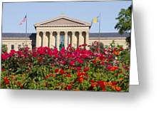 The Art Museum In Summer Greeting Card