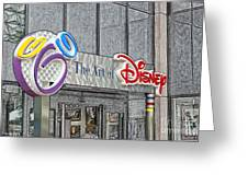 The Art Of Disney Signage Selective Coloring Digital Art Greeting Card