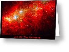 The Art Of The Universe 309 Greeting Card