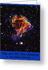 The Art Of The Universe 310 Greeting Card