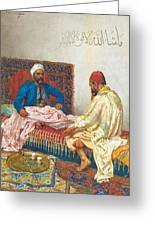 The Backgammon Players Greeting Card