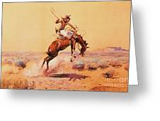 The Bad One - Southwestern Greeting Card