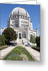 The Baha'i House Of Worship Greeting Card