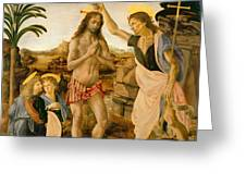 The Baptism Of Christ By John The Baptist Greeting Card by Leonardo da Vinci